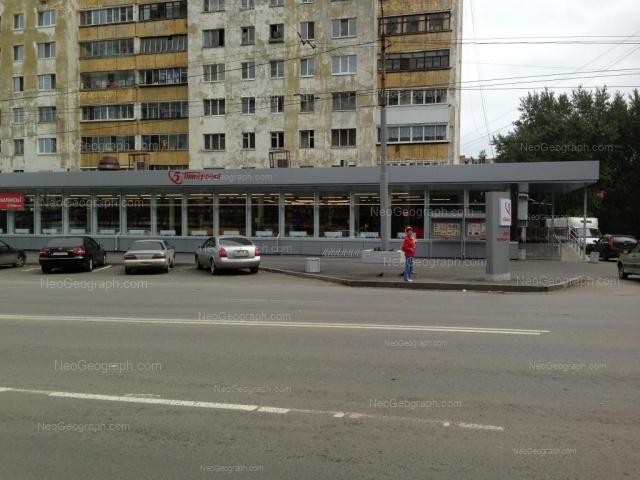 Адрес(а) на фотографии: Таганская улица, 52 к1, Екатеринбург