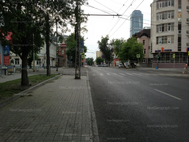 Адрес(а) на фотографии: улица Розы Люксембург, 35, 37, Екатеринбург
