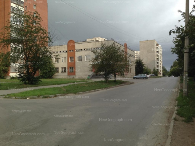 Address(es) on photo: Agronomicheskaya street, 6А, 10, Yekaterinburg