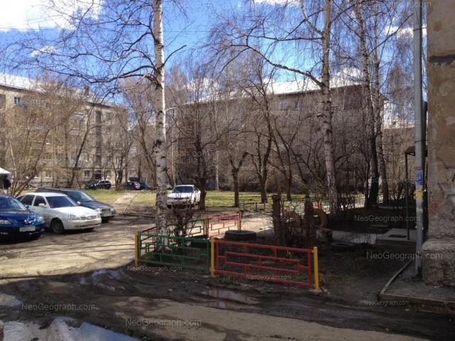 Адрес(а) на фотографии: Академическая улица, 16, 17, 19, Екатеринбург