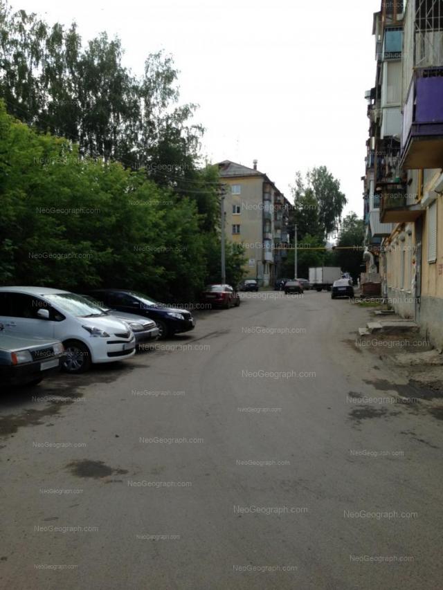 Адрес(а) на фотографии: улица Ильича, 71Б, Екатеринбург