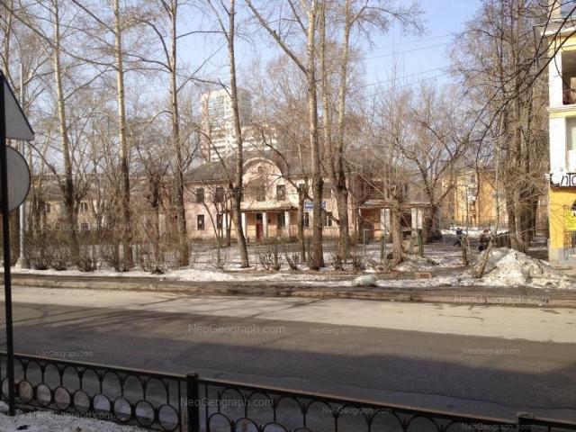 Адрес(а) на фотографии: улица Баумана, 2Б, 4Б, Екатеринбург