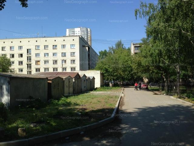 Address(es) on photo: Mendeleeva street, 14, Yekaterinburg