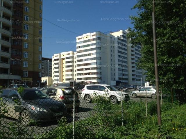 Адрес(а) на фотографии: улица Вилонова, 6, 8, 10, Екатеринбург