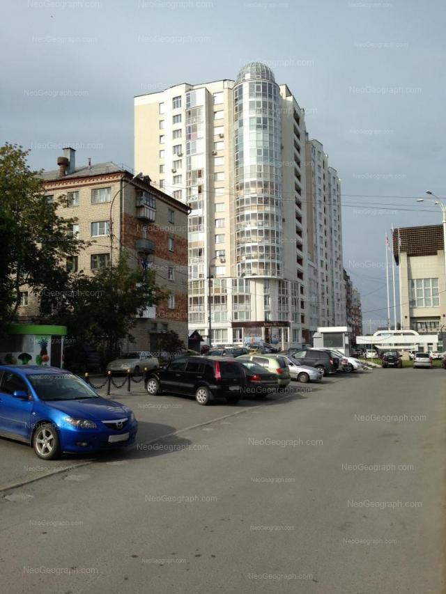Адрес(а) на фотографии: улица Фролова, 5, 19/1, Екатеринбург