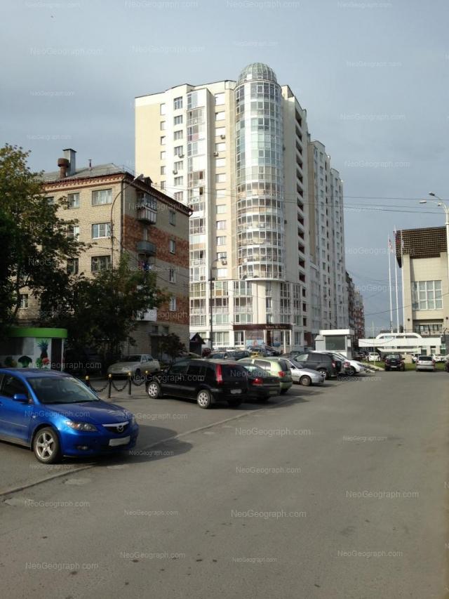 Address(es) on photo: Frolova street, 5, 19/1, Yekaterinburg