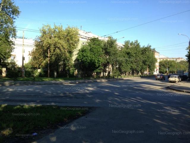 Address(es) on photo: Taganskaya street, 3, 5, Yekaterinburg