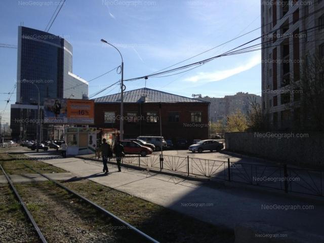 Address(es) on photo: Radischeva street, 28, 33, 51, 53/1, Yekaterinburg