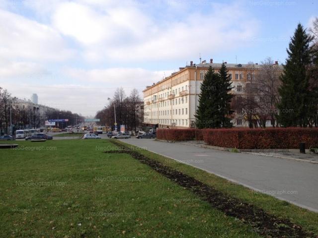 Адрес(а) на фотографии: проспект Ленина, 70, 101, 103, Екатеринбург