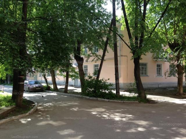 Адрес(а) на фотографии: улица XXII Партсъезда, 11А, Екатеринбург