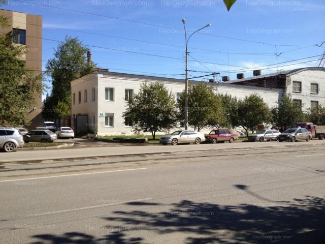 Address(es) on photo: Starikh Bolshevikov street, 2, 4, Yekaterinburg