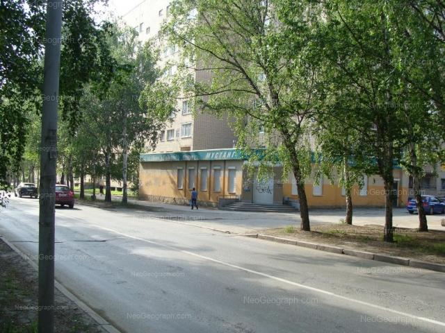 Адрес(а) на фотографии: улица Куйбышева, 84/1, 86/1, Екатеринбург