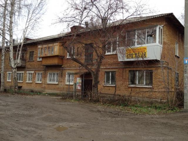 Адрес(а) на фотографии: Чердынская улица, 14, Екатеринбург