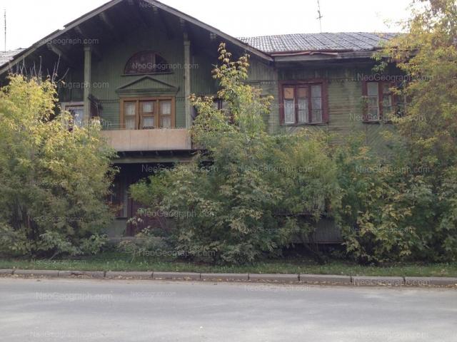 Address(es) on photo: Dagestanskaya street, 16, Yekaterinburg