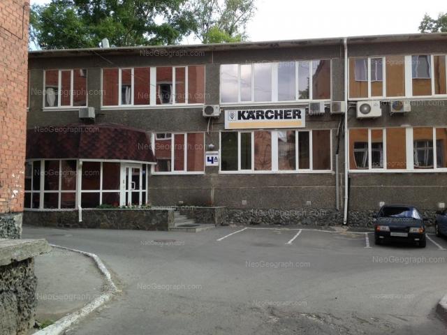 Address(es) on photo: Krasnoznamennaya street, 4а, Yekaterinburg