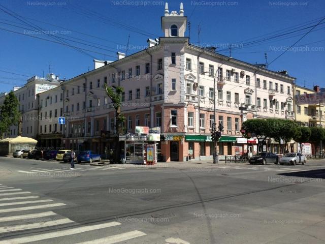 Address(es) on photo: Malisheva street, 23, 25, Yekaterinburg