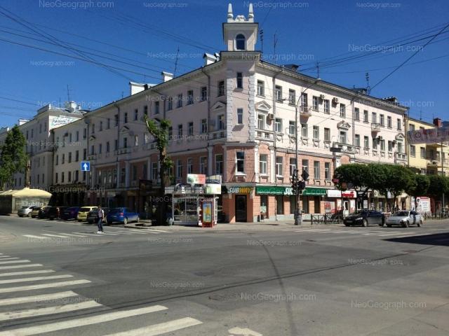 Адрес(а) на фотографии: улица Малышева, 23, 25, Екатеринбург