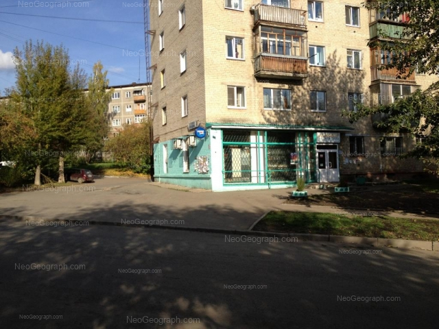 Адрес(а) на фотографии: улица Бородина, 4, 6А, Екатеринбург