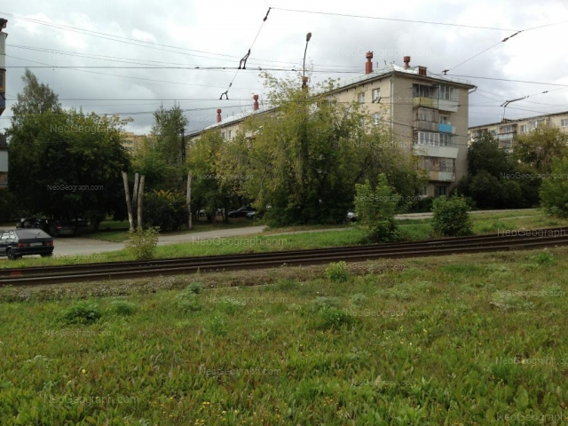 Address(es) on photo: Ferganskaya street, 3, 5, Yekaterinburg