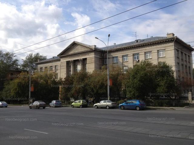 Адрес(а) на фотографии: улица Малышева, 117, Екатеринбург