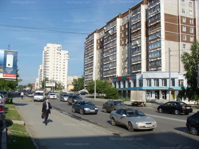 Address(es) on photo: Uktusskaya street, 10, Yekaterinburg
