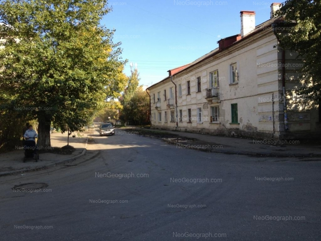 Address(es) on photo: Akademika Gubkina street, 75, Yekaterinburg