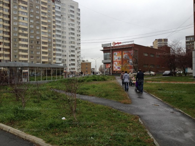 Address(es) on photo: Uchiteley street, 2Б, Yekaterinburg