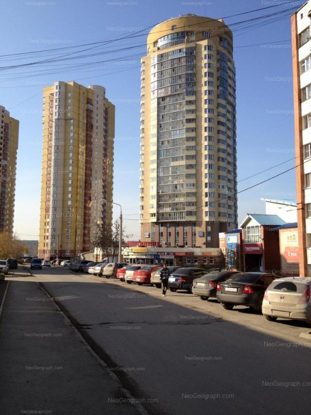 Адрес(а) на фотографии: улица Орденоносцев, 10, Екатеринбург