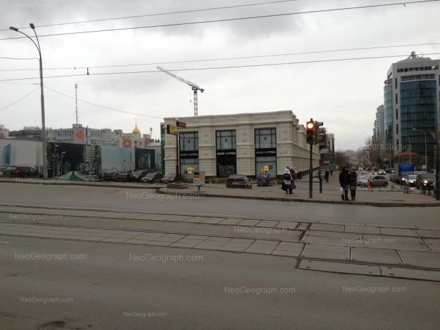 Address(es) on photo: Sakko i Vantsetti street, 67, 69, 74, Yekaterinburg