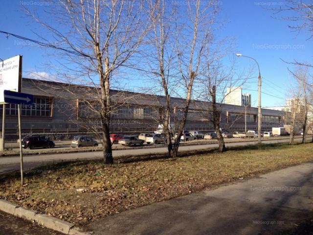 Адрес(а) на фотографии: улица Начдива Васильева, 1/1;1/2, Екатеринбург