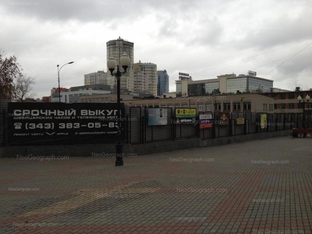 Адрес(а) на фотографии: улица Вайнера, 54, Екатеринбург