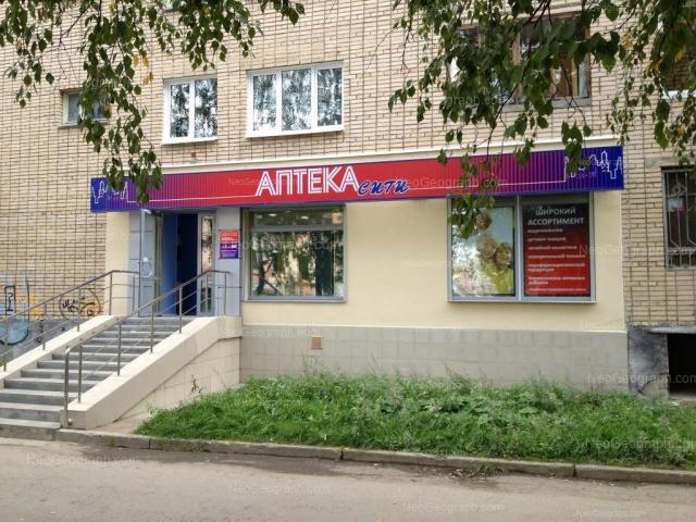 Адрес(а) на фотографии: улица Куйбышева, 86/1, Екатеринбург