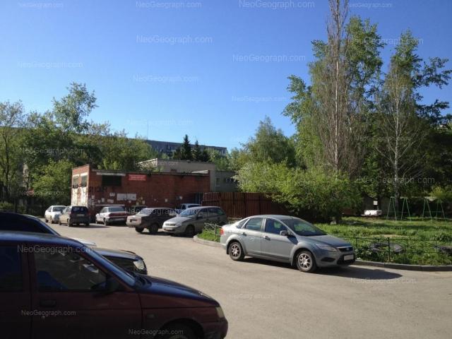 Адрес(а) на фотографии: улица Чкалова, 141А, Екатеринбург