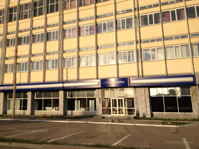 Address(es) on photo: Schorsa street, 7, Yekaterinburg