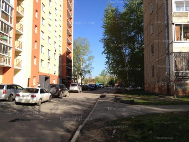 Адрес(а) на фотографии: улица Амундсена, 50, 52, Екатеринбург