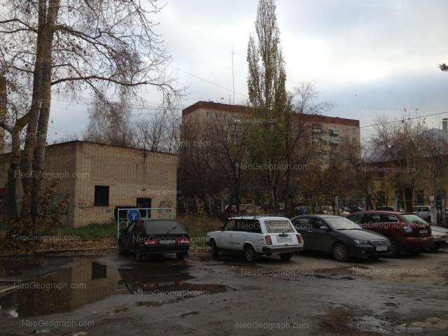 Адрес(а) на фотографии: улица Буторина, 1, Екатеринбург
