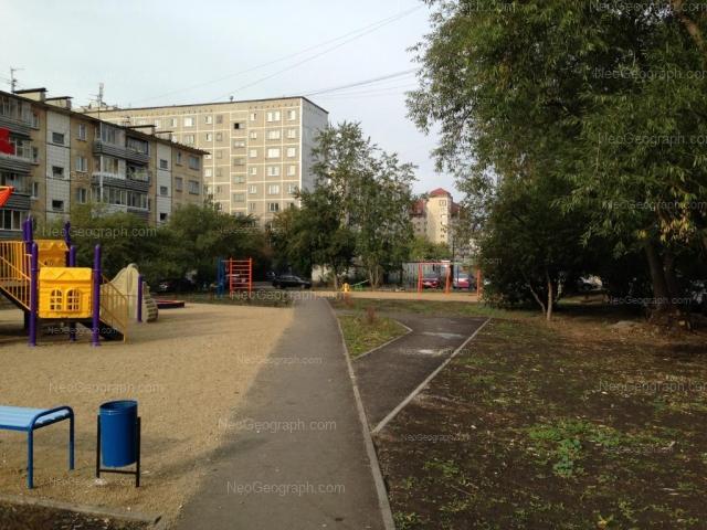 Address(es) on photo: Vikulova street, 33/1, 33/5, Yekaterinburg