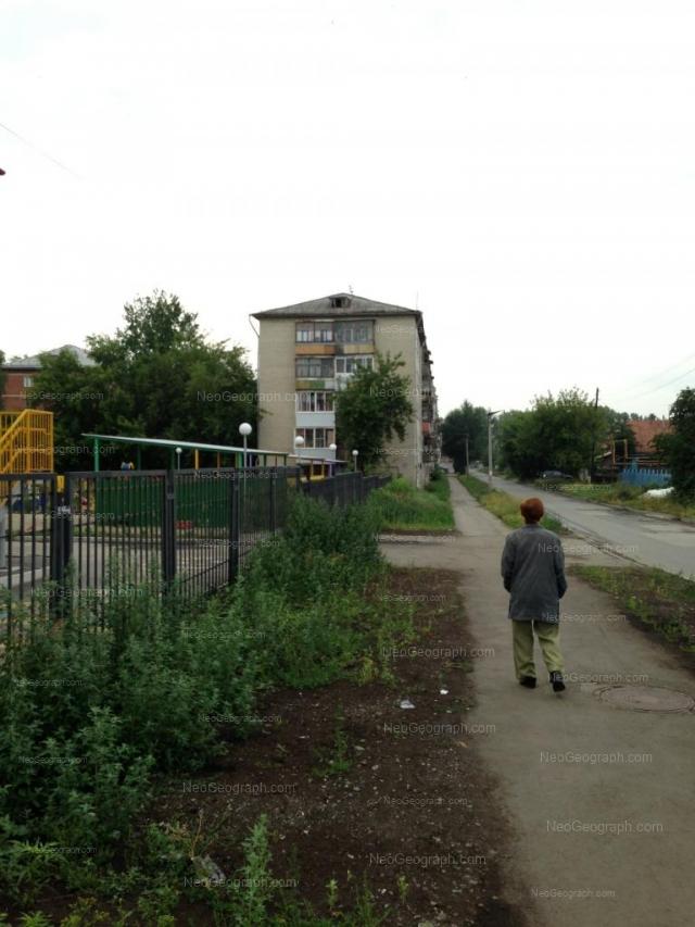 Address(es) on photo: Chernoyarskaya street, 10, 10а, Yekaterinburg