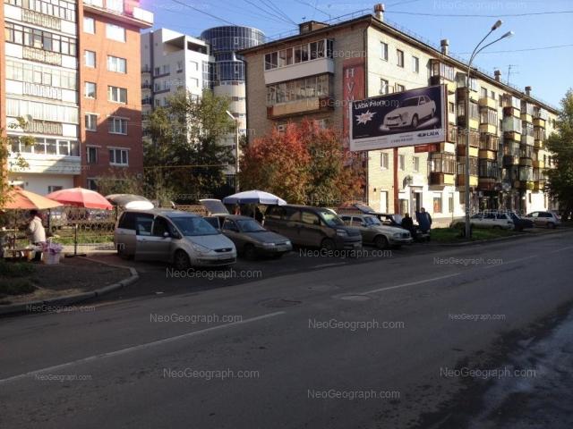 Адрес(а) на фотографии: улица Азина, 24, 26, 30, Екатеринбург