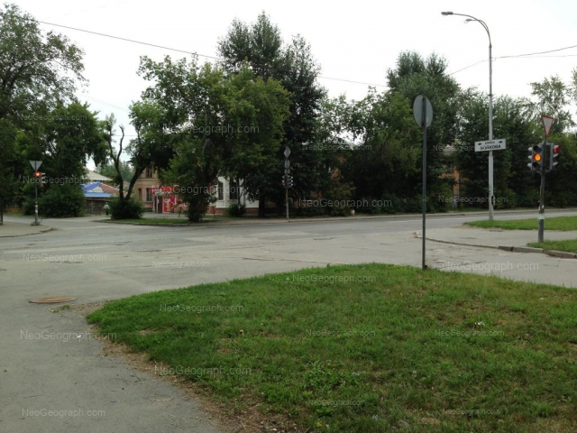 Address(es) on photo: Shefskaya street, 54, 56, Yekaterinburg
