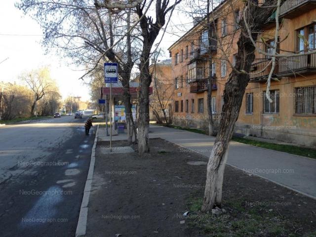 Адрес(а) на фотографии: улица Данилы Зверева, 18, 20, Екатеринбург