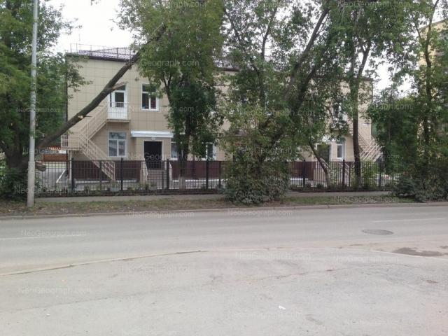 Адрес(а) на фотографии: улица Красных Командиров, 14, Екатеринбург