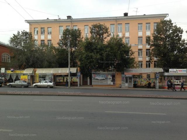 Адрес(а) на фотографии: улица Карла Либкнехта, 9А, Екатеринбург