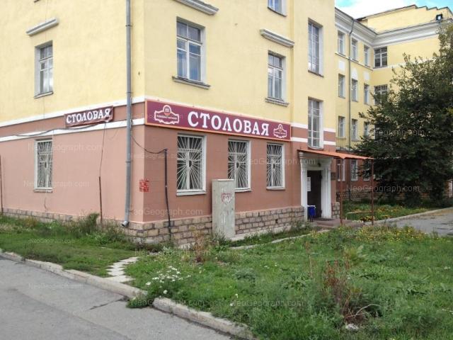 Адрес(а) на фотографии: улица Фурманова, 38, Екатеринбург