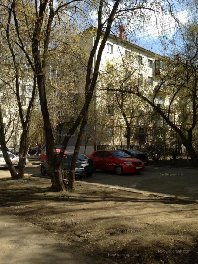 Адрес(а) на фотографии: проспект Ленина, 54/5, Екатеринбург