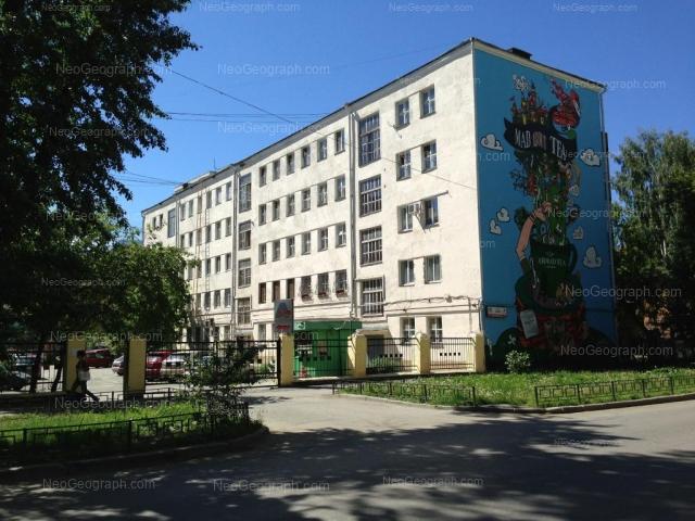 Адрес(а) на фотографии: улица Попова, 9/1, Екатеринбург
