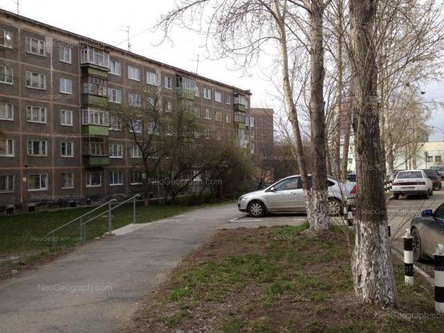 Адрес(а) на фотографии: Посадская улица, 30/2, Екатеринбург