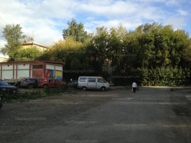 Address(es) on photo: Sukholozhskaya street, 11, Yekaterinburg