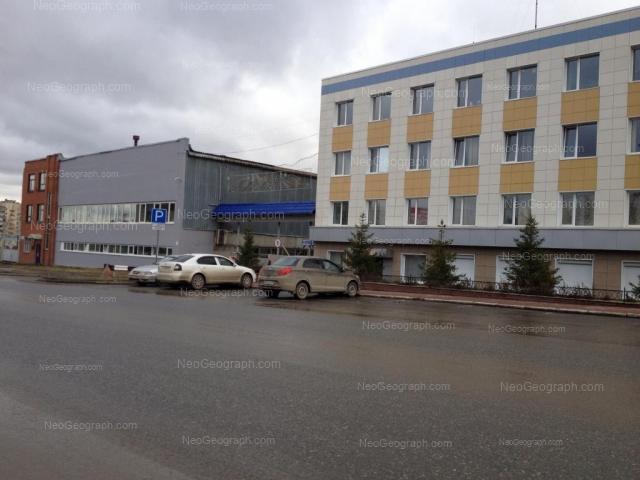 Address(es) on photo: Zoologicheskaya street, 5, 5Б, Yekaterinburg