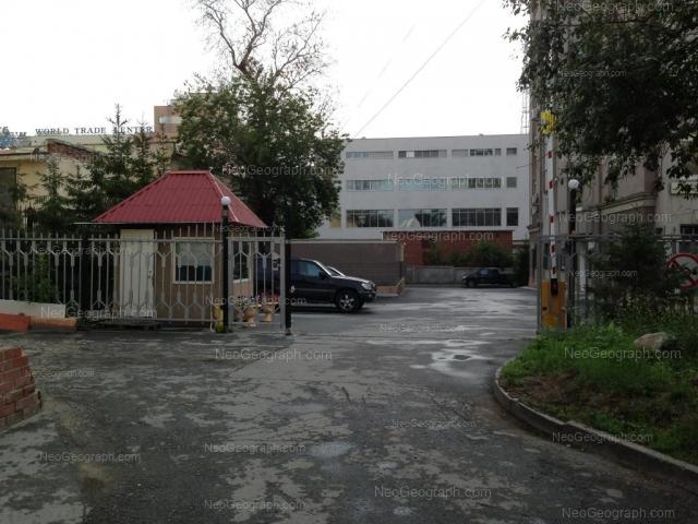 Address(es) on photo: Kuibisheva street, 44, 44д, Yekaterinburg